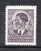 APR2710 - LUBIANA 1941 , Sassone N. 9  *  Linguella  (2380A) - Occupation 2ème Guerre Mond. (Italie)