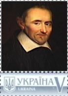 Ukraine 2016, World Science, Astronomy, Mathematics, Pierre Gassendi, 1v - Ucrania