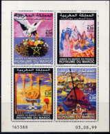MAROC - 1248/1251** - ANNEE DU MAROC EN FRANCE - Maroc (1956-...)
