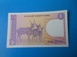 Bangladesh 1 Taka 1982 P.6B UNC - Bangladesh