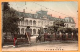 Tokio Japan 1907 Postcard - Tokio