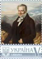 Ukraine 2018, World Science, Geography, Naturalist Alexander Von Humboldt, 1v - Ucrania