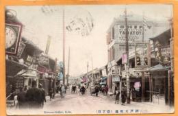 Kobe Japan 1907 Postcard - Kobe