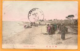 Shore Akashi Japan 1907 Postcard - Japan