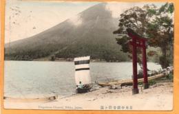 Nikko Japan 1907 Postcard - Japan