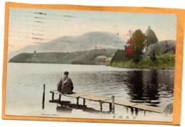 Hakone Lake Japan 1907 Postcard - Japan