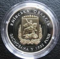 85 Years Of Foundation Of Kyiv Region 2017 Coin 5 UAH Bimetal - Ukraine