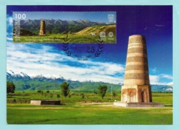 Kirgisistan 2018 , Burana Tower 11th. Century Cultural Heritage - Maximum Card Nr. 33 - Kyrgyzstan-Malta 23.11.2018 - Kyrgyzstan