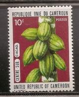 CAMEROUN NEUF SANS TRACE DE CHARNIERE - Cameroun (1960-...)