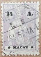 Portugal-Macao: Timbre N° 256 (YT)  Oblitéré - Macao