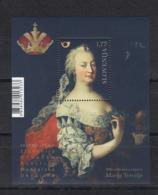 Slovenia Slowenien 2017 MNH** 2017-8 300th Aniv Maria Theresia Joint Issue - Eslovenia
