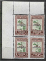 1952 JORDANIE 279Aa** Pétra Et Mosquée, Bloc De 4, Bord De Feuille - Jordanie