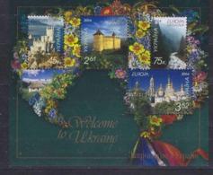Europa Cept 2004 Ukraine M/s ** Mnh (44716) - 2004