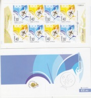Europa Cept 2007 Cyprus  Booklet  ** Mnh (44718) Scouting - 2007