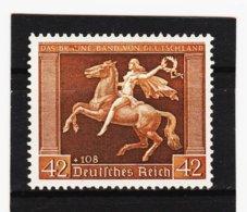 RAD78 DEUTSCHES REICH 1938 MICHL 671 Y ** Postfrisch Siehe ABBILDUNG - Deutschland