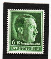 RAD80 DEUTSCHES REICH 1938 MICHL 672 X ** Postfrisch Siehe ABBILDUNG - Deutschland