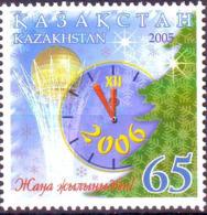 Kazakhstan 2005  Nouvelle Année / New Year Y&T N° 441 MNH ** - Kazakhstan