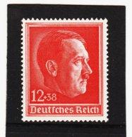 RAD77 DEUTSCHES REICH 1938 MICHL 664 ** Postfrisch Siehe ABBILDUNG - Unused Stamps