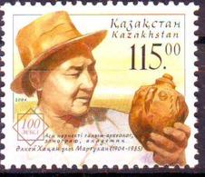 Kazakhstan 2004 Margulan  Y&T N° 408 MNH ** - Kazakhstan