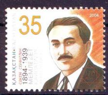 Kazakhstan 2004 Seifulin Y&T N° 415 MNH ** - Kazakhstan