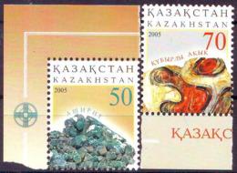 Kazakhstan 2005 Mineraux / Minerals Y&T N° 430 431 MNH ** - Kazakhstan