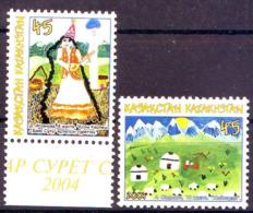 Kazakhstan 2004 Dessins D'enfants / Chidren Drawings Y&T N° 406 407 MNH ** - Kazakhstan