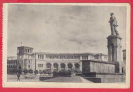 248394 / Yerevan - LENIN SQUARE , MONUMENT , Armenia Armenien Armenie - Armenia