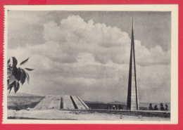 248411 / Yerevan - MONUMENT TO  YHE MARTIRS OF 1915 , Armenia Armenien Armenie - Armenia