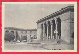 248414 / Yerevan - ACADEMY OF SCIENCES OF THE ARMENIAN SSR , Armenia Armenien Armenie - Armenia