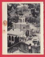 248421 / Yerevan - CHILDREN' S RAILWAY , BOY , Armenia Armenien Armenie - Armenia