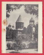 248422 / Yerevan - ECHMIADZIN , Armenia Armenien Armenie - Armenia