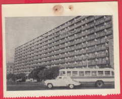 248430 / Yerevan - THE STREET OF THE 26 COMMISSARS , BUS CAR , Armenia Armenien Armenie - Armenia