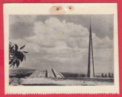 248432 / Yerevan - MONUMENT TO  YHE MARTIRS OF 1915 , Armenia Armenien Armenie - Armenia