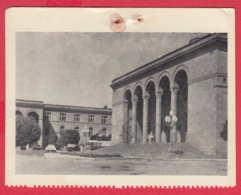 248435 / Yerevan - ACADEMY OF SCIENCES OF THE ARMENIAN SSR , Armenia Armenien Armenie - Armenia