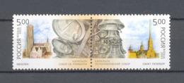 RUSSIA 2003 CLOCKS MNH** - Horloges