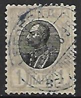SERBIE    -     1905  .   Y&T N° 82 Oblitéré. - Serbie