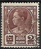 SIAM    -   1928  .   Y&T N° 193 Oblitéré. - Siam