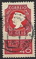 PORTUGAL   -   1935  .   Y&T N° 575 Oblitéré.   Expo Philatélique - 1910-... République