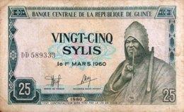 Guinea 25 Sylis, P-24 (1980) - Fine - Guinea