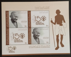 UAE NEW 2019 MNH Minisheet: 150th Of India Mahatma Ghandi - Emirati Arabi Uniti