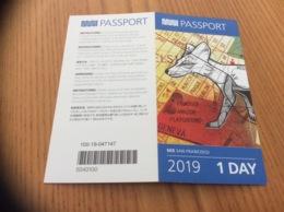 Ticket De Transport *x (bus, Métro, Tramway) MUNI PASSPORT 1 DAY - SAN FRANCISCO - USA - Metro