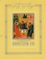 SOWJETUNION 1988 ** - 1923-1991 URSS