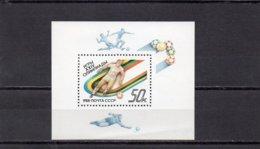 SOWJETUNION 1988 ** - 1923-1991 UdSSR