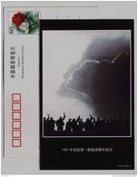 Chinese First Hydrogen Bomb Exploded In 1967,CN 99 The 50 Anni. Of China Academy Of Science Advertising Pre-stamped Card - Militaria