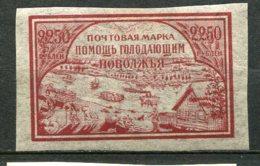 RUSSIE - Yv N°  154b  ND  *   2250r  Carmin Papier Buvard Affamés De La Volga  Cote  10 Euro  BE  2 Scans - 1917-1923 Republik & Sowjetunion