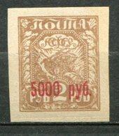 RUSSIE - Yv N°   160  B  *  5000r S 2r  Surch. Carmin  Cote  2 Euro  BE  2 Scans - 1917-1923 Repubblica & Repubblica Soviética