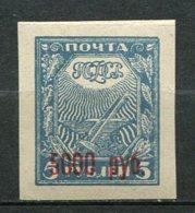 RUSSIE - Yv N°   161  B  ** MNH  5000r S 5r  Surch. Carmin  Cote  2 Euro  BE  2 Scans - 1917-1923 Repubblica & Repubblica Soviética