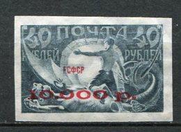 RUSSIE - Yv N°   163  B  *  10000r S 40r  Surch.  Carmin  Cote  1,5 Euro  BE  2 Scans - 1917-1923 Repubblica & Repubblica Soviética