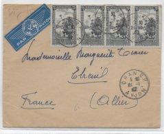 ALGERIE - 1942 - ENVELOPPE Par AVION De ORAN AVION => EBREUIL - Lettres & Documents
