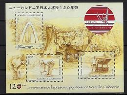 """Nle-Caledonie YT F1151 Feuille """" Présence Japonaise """" 2012 Neuf** - Nuevos"""